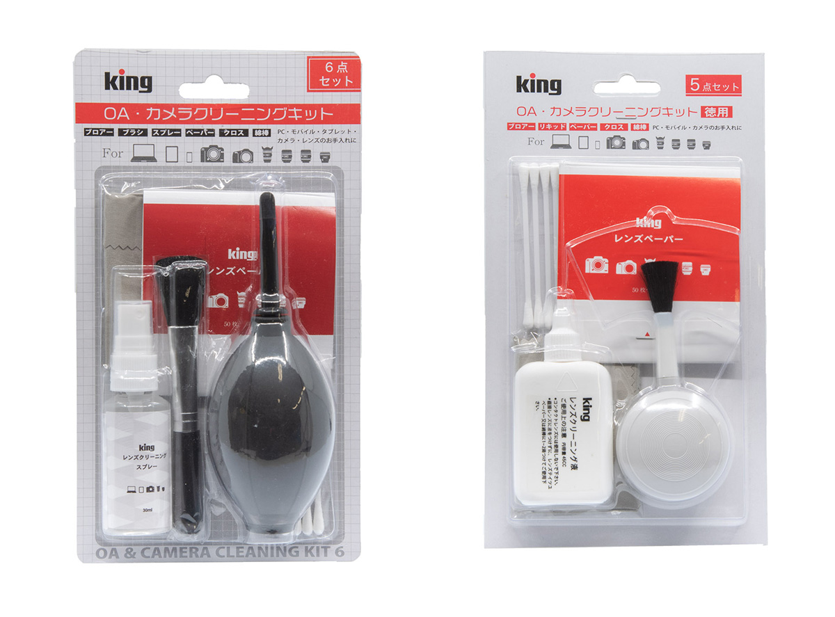 【新製品】King OA・カメラ クリーニングキット  発売のご案内