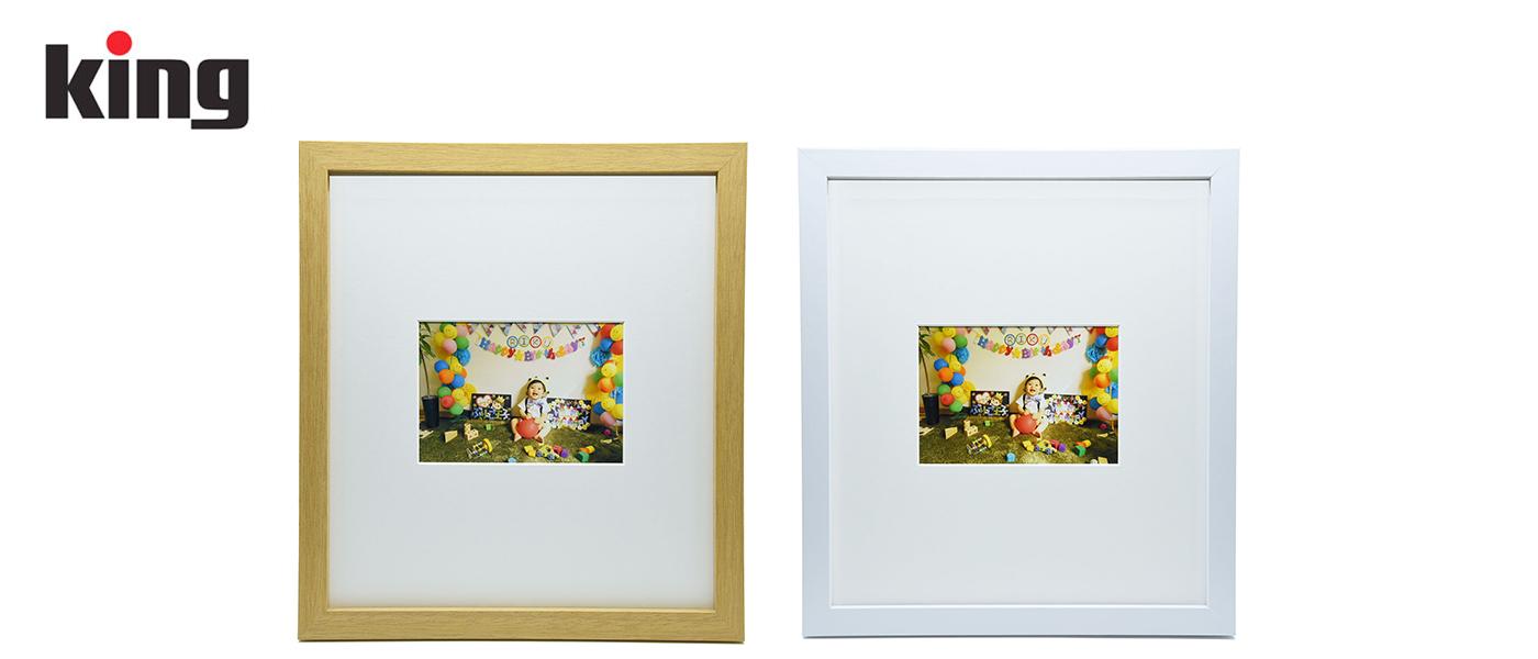 【新製品】King 写真も飾れる色紙額 SKS-242 発売のご案内